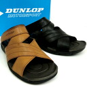Men's casual sandals sports sandals. 24.0cm - 27.5cm 3E