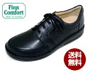 Moving comfort. Mens comfort shoes 24.5cm-26.5cm