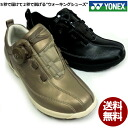 Yonex power cushion LC68 walking shoes YONEX LC68-22.0cm-25.0cm 3.5 E women, ladies, woman, casual, exercise and wide