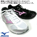 Mizuno Maximizer 17 K1GA1502 running shoes MIZUNO, MAXIMIZER and K1GA1502 and 22.0-25.0cm 3E ladies and exercise, jogging and wide, lightweight and bending