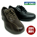 Yonex power cushion MC30W walking shoes YONEX, MC30W, and 24.0cm-28.0cm 4.5 E mens, casual, exercise, wide and simple
