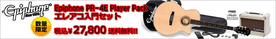 Epiphone PR-4E Player Pack