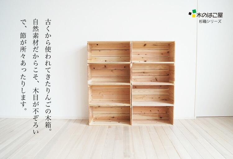 木箱 りんごの木箱 box