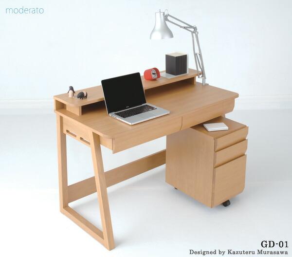 Keyplace Rakuten Global Market Moderate Learning Desk