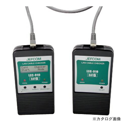 dn-LEC-910