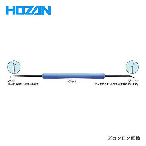 H-740-1