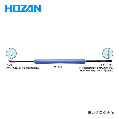H-740-2