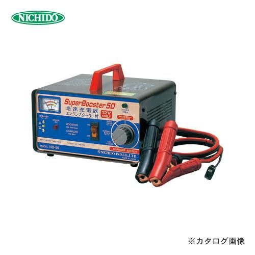 NIC-NB-50