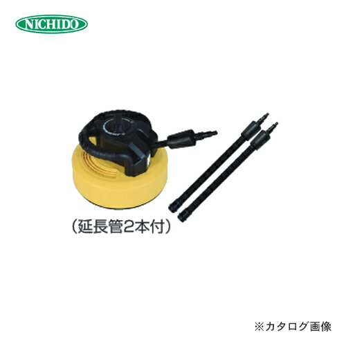 NJC-DC-V2
