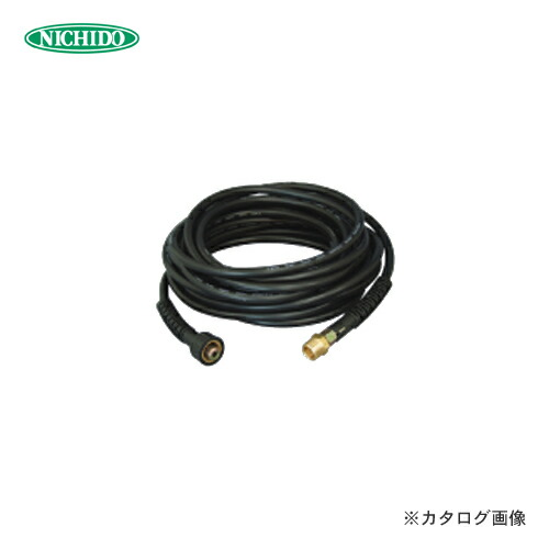 NJCH-10M-EX
