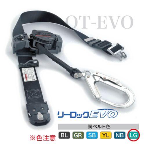 OT-EL504-LG