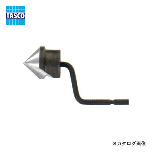 TA520CR-11