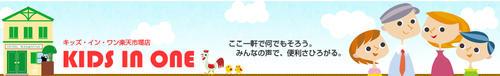 Header_01-mail