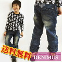 "Korea kids clothing DENIMUS little wing embroidery processing denim pants 6300 yen (tax incl.) or more ""fashionable キッズミオ» 120 cm 130 cm-140 cm 150 cm in the purchase's 160 cm"