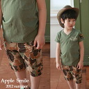 Korea children clothes summer disposal sale APPLE SMILE camouflage cargo half-cotton pants 6,000 yen (tax excluded) or more purchased at? s stylish children's clothing Korea キッズミオ-kidsmio? t 100 cm 110 cm 120 cm 130 cm-140 cm 150 cm-160 cm