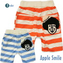 APPLE SMILE アフロマリン border half-cotton pants 6300 yen (tax incl.) or more purchase at? s stylish children's clothing Korea キッズミオ-kidsmio? t 100 cm 110 cm 120 cm 130 cm