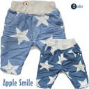 APPLE SMILE pattern White Star half-cotton pants 6300 yen (tax incl.) or more purchase at? s stylish children's clothing Korea キッズミオ-kidsmio? t 100 cm 110 cm 120 cm 130 cm-140 cm 150 cm-160 cm