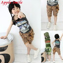 "Korea kids clothing bargain goods APPLE SMILE with belt loop pouch Leopard half-cotton pants 6300 yen (tax incl.) or more purchased at ""fashionable キッズミオ? t 100 cm 110 cm 120 cm 130 cm-140 cm 150 cm-160 cm"