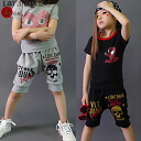 Korea kids clothing bargain products LOVE BANK フェイクレッド zipper salad shorts 4200 yen (tax incl.) or more purchased (cash out) s fashionable キッズミオ? t 100 cm 110 cm 120 cm 130 cm 140 cm 150 cm at
