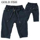 "Korea kids clothing bargain products GOLD FISH VINTAGE line faux zipper half Chino 6300 yen (tax incl.) or more purchased at ""fashionable キッズミオ? t 100 cm 110 cm 120 cm 130 cm-140 cm 150 cm-160 cm"