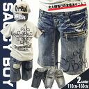 "NEWYORK NEW YORK PAPA White Leather half-denim 6300 yen (tax incl.) or more purchased at ""fashionable children's clothing Korea キッズミオ? t 100 cm 110 cm 120 cm 130 cm 140 cm 150 cm"