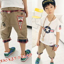 Korea kids clothing bargain merchandise ROCKET SALAD カーワッペン check point color half-cotton pants 4200 yen (tax incl.) or more purchased (cash out) s fashionable キッズミオ? t 100 cm 110 cm 120 cm 130 cm 140 cm at