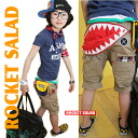 Joe ROCKET SALAD BIG zipper's half-cotton pants 6,000 yen (tax included) more than with your purchase is? s Korea kids clothes ROCKET SALAD/kidsmio? t 100 cm, 110 cm, 120 cm, 130 cm, 140 cm, 150 cm, 160 cm