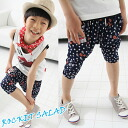 """Korean college kids clothes last ONE clearance sale ROCKET SALAD point fluorescent skull star pattern salad shorts 6300 yen (tax incl.) or more purchased at """"fashionable キッズミオ? t 110 cm"""