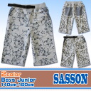 Korea kids clothes SASSON hibiscus pattern shorts 4320 yen purchased (cash out) s fashionable キッズミオ? t 140 cm 150 cm-160 cm fs04gm.