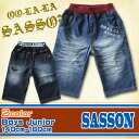 Korea kids clothes SASSON OO-LA-LA embroidered stretch half-denim 7 / 15 13:59 up to 3,700 yen (tax included) more than 160 cm (cash out) s fashionable キッズミオ? t 140 cm and 150 cm in the purchase