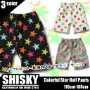 Fashion the bargain Korea kids clothes SHISKY colorful star Kanoko shorts 7 / 23 150 cm-160 cm from 9:59 purchased by (cash out) s fashionable キッズミオ? t 110 cm 120 cm 130 cm-140 cm more than 3400 yen (tax included)