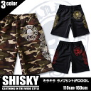 5 / 8 up to 13:59 shipping 50% Korea kids clothes SHISKY ラメドクロ half-pants 6480 Yen more than purchased? s fashion キッズミオ] 110 cm 120 cm 130 cm-140 cm 150 cm-160 cm with