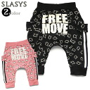 SLASYS (slasys) BORN HEAD FREE MOVE salad half-cotton pants 6300 yen (tax incl.) or more purchased s Korea kids clothes kidsmio? t 100 cm 110 cm 120 cm at