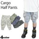 Korea kids clothes TIMM4 color 7--length stretch cargo pants 3 / 10 13:59 purchased by more than 4,600 yen (cash out) 100 cm 110 cm 120 cm 130 cm 140 cm 150 cm