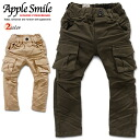 Korea kids clothing bargain products APPLE SMILE cargopants 4200 yen (tax incl.) or more on your purchase (cash out) s fashionable キッズミオ? t 100 cm 120 cm's