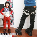 "Cara APPLE SMILE Energetic lined pants 6300 yen (tax incl.) or more purchased at ""fashionable children's clothing Korea キッズミオ» 120 cm"