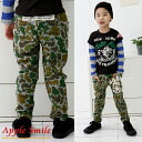 "Korea kids clothes APPLE SMILE with sweatpants 6300 yen (tax incl.) or more ""fashionable キッズミオ? t 100 cm 110 cm 120 cm in the purchase 130 cm-140 cm 150 cm-160 cm back hair"