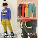 "Korea kids clothes chords piping pockets back BOA pants 6300 yen (tax incl.) or more purchased ""fashionable キッズミオ? t 90 cm 100 cm 110 cm 120 cm 130 cm at"
