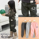 """Winter Sale Korea kids clothes with ネコフェイス pockets back brushed sweatpants 6300 yen (including tax) or more purchased """"fashionable キッズミオ? t 90 cm 100 cm 110 cm 120 cm at"""
