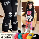 P10 times Korea kids clothes skull print ribbed leggings 4200 yen (tax incl.) or more purchased (cash out) s fashionable キッズミオ? t 100 cm 110 cm 120 cm 130 cm 140 cm at