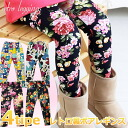Korea kids clothing retro back BOA leggings / leggings 6480 Yen more than purchased? s stylish kids Mio. 95 cm 100 cm 110 cm 120 cm 130 cm's