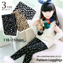 Korea kids clothing patterns behind BOA leggings / pants skinny 1 / 9 18:29 purchased by more than 3,500 yen (cash out) s fashionable kids Mio] 110 cm 120 cm 130 cm 140 cm 150 cm