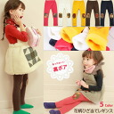 """Korea kids clothes floral lap count with skinny pants / leggings 6300 yen (tax incl.) or more purchased """"fashionable キッズミオ? t 90 cm 100 cm 110 cm 120 cm 130 cm at"""
