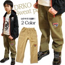 It is only after sale 500 yen! It is 《 fashion kids Mio 》 100cm 110cm 120cm 130cm by front flapped pocket DRKO sweat shirt underwear our store delivery to entrust you belonging to (the outside targeted for collect on delivery)