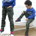 "Korea kids clothing bargain products L.EHYUN camouflage cargo pants 6300 yen (tax incl.) or more ""fashionable キッズミオ? t 100 cm 110 cm 120 cm 130 cm in the purchase 140 cm 150 cm 160 cm-170 cm"