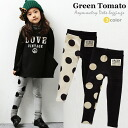 Solid color GREEN TOMATO ( green tomato ) × asymmetric polka-dot leggings 6300 yen (tax included) over s Korea kids clothes? t 100 cm 110 cm 120 cm 130 cm in the purchase's 140 cm 150 cm