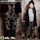 Korea kids clothing winter sale GREEN TOMATO ( green tomato ) pattern skull Camo leggings 6300 yen (tax incl.) or more purchased 90 cm 100 cm 110 cm-140 cm in