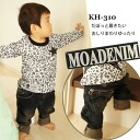 Korea kids clothing bargain goods MOA DENIM KH-310 ass relaxed more than 4200 yen (tax included) first full length pants purchased in (cash out), MOA DENIM, kidsmio? t 90 cm 100 cm 110 cm 120 cm 130 cm-140 cm 150 cm-160 cm