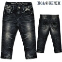 Korea kids clothing bargain products MOA DENIM LH-205 full-length pants 6300 yen (tax included) or more purchase at (MOA DENIM, kidsmio) 100 cm 110 cm 120 cm 130 cm 140 cm-160 cm