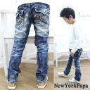 Korea kids clothing bargain products NEW YORK PAPA Kota ホワイトスタッズ stitching シルバーレリュー John denim pants 4200 yen (tax incl.) or more with your purchase (cash out) s fashionable キッズミオ? t 100 cm 110 cm.
